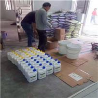 固耐特高性能聚氨酯砂浆地坪系统