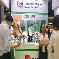 """""""固耐特""""全体系聚氨酯产品 助力中国品牌走向世界"""