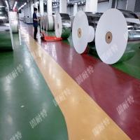 厂房生产车间做水性聚氨酯砂浆地坪漆的必要性