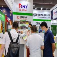 固耐特GPU高性能聚氨酯地坪系统亮相广州酒店餐饮食材 助力各食品企业安全生产