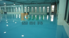环氧树脂玻纤砂浆地坪 Anti-corrosion Monolithic Resin Floor